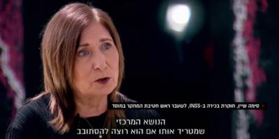 هل إسرائيل ستجد نفسها وحيدة في مواجهة إيران؟